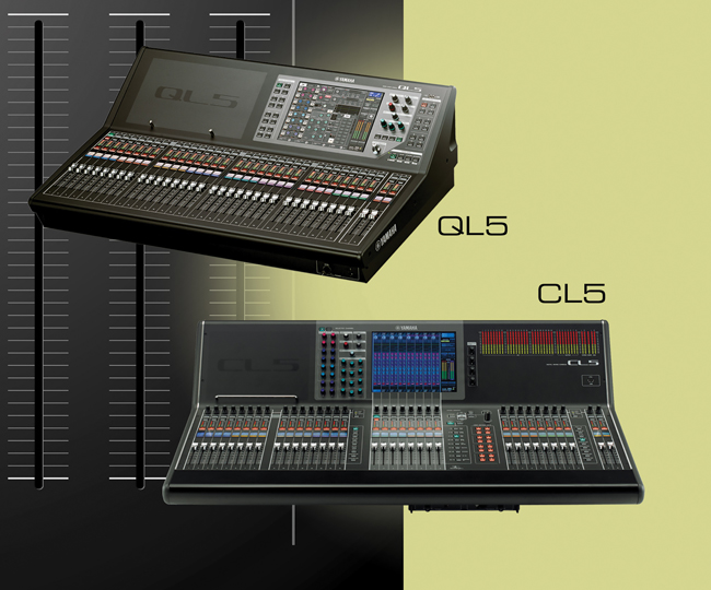 Yamaha ql cl v3 adds more features for Yamaha ql 3