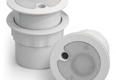 Cambridge Sound Management's Qt Active Emitter