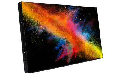 Barco's KVD5521B LCD Videowall