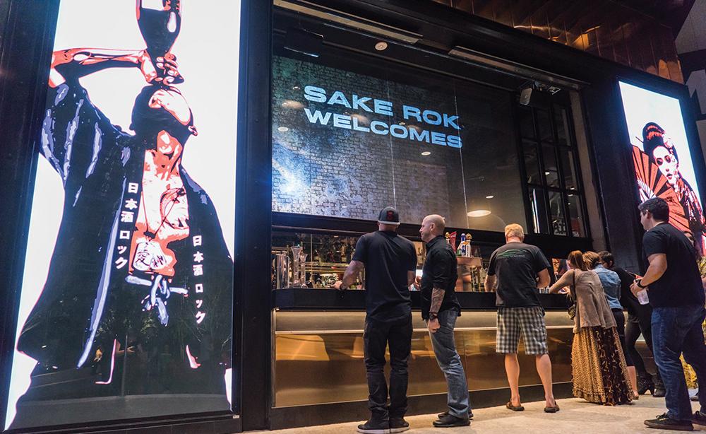 sake-rok-ext1
