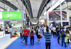 Prolight + Sound Guangzhou